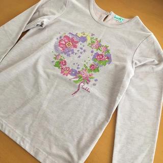 ハッカキッズ(hakka kids)の長袖Tシャツ(Tシャツ/カットソー)