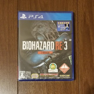 PlayStation4 - 【新品未開封】PS4 BIOHAZARD RE:3 数量限定特典付き