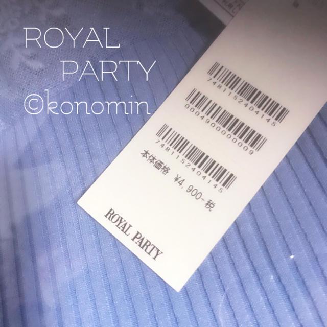 ROYAL PARTY(ロイヤルパーティー)のROYALPARTY♡スカラレース リエンダ リゼクシー デイライル Rady レディースのトップス(Tシャツ(半袖/袖なし))の商品写真