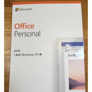 Microsoft - office personal 2019