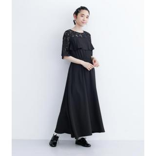 merlot - ビスチェ風レース切替ロングドレス