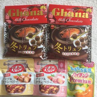 Nestle - チョコレート お菓子詰め合わせ