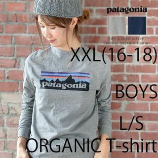 patagonia - 新品ボーイズXXL(16-18) レディースL パタゴニア ロンT Tシャツ長T