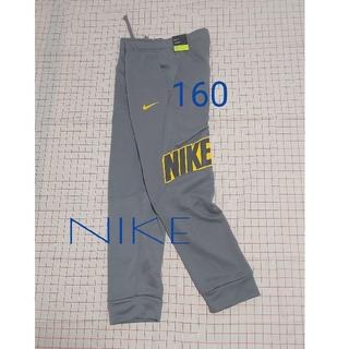 NIKE - タグ付き  NIKE パンツ 160