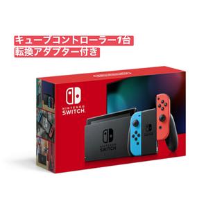 任天堂 - 【ひな様専用】Nintendo Switch