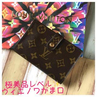 LOUIS VUITTON - ルイヴィトン  ポルトフォイユ・ヴィエノワ❤️極美品のがま口財布✨