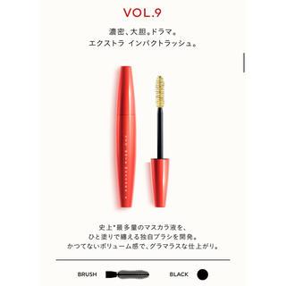 FLOWFUSHI - ウズ モテマスカラ9