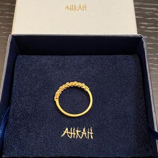 AHKAH - アーカー イマジンリング 9号 K18YG  ダイヤ11石