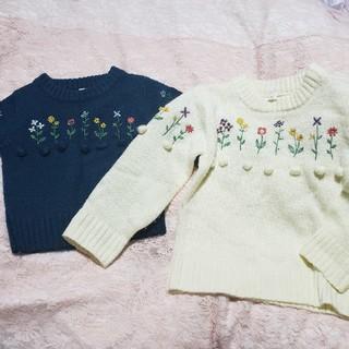 SunnyLandscape - アプレレクール♥️姉妹お揃いセーター刺繍ポンポン