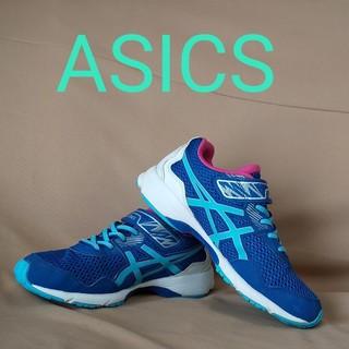asics - アシックス  ASICS  レーザービーム
