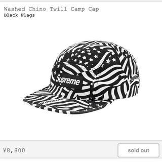Supreme - supreme Washed Chino Twill Camp Cap