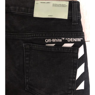 オフホワイト(OFF-WHITE)のoff white denim jeans オフホワイト デニムパンツ ジーンズ(デニム/ジーンズ)