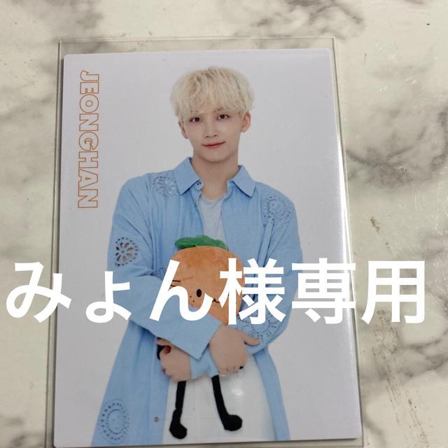 みょん様専用 エンタメ/ホビーのCD(K-POP/アジア)の商品写真