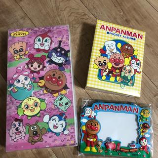 アンパンマン - アンパンマン アルバムセット