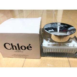 クロエ(Chloe)のChloe クロエ  ボディクリーム(ボディクリーム)