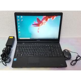 東芝 - 東芝 ノートパソコン Windows10 エクセル、ワード