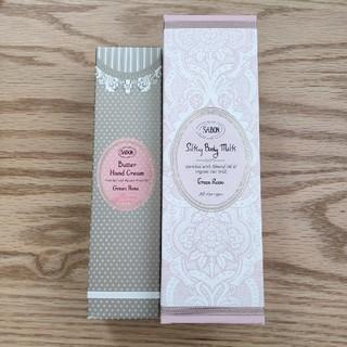 SABON - 新品未開封 サボン バターハンドクリーム &シルキーボディミルク グリーンローズ