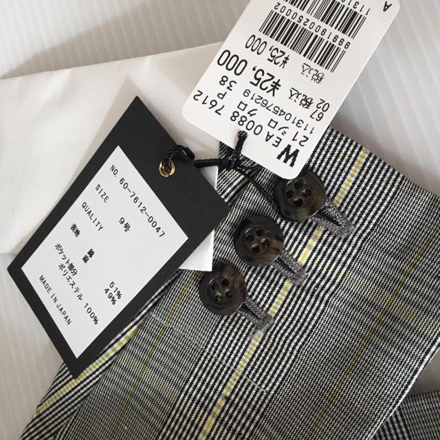 SCOT CLUB(スコットクラブ)の新品◆スコットクラブ 系列◆ダブルボタン ノーカラージャケット チェック/イエナ レディースのジャケット/アウター(ノーカラージャケット)の商品写真
