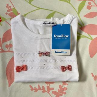 familiar - ファミリア  現行品 半袖 Tシャツ 100