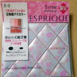 エスプリーク(ESPRIQUE)のエスプリークフラワーミーパレット(コフレ/メイクアップセット)