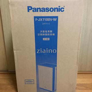 Panasonic - パナソニック ジアイーノ  F-JX1100V-W