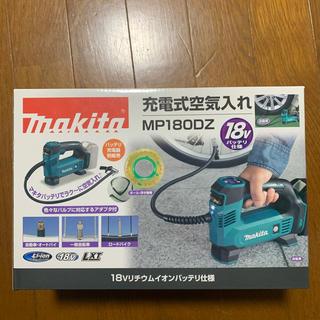 Makita - 空気入れ