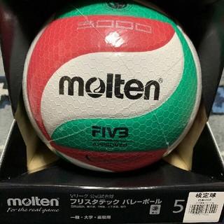 molten - 新品molten バレーボール 5号(検定球)