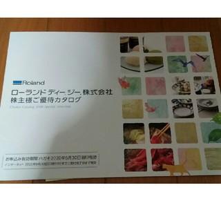 ローランドディージー 株主優待3千円相当 カタログギフト