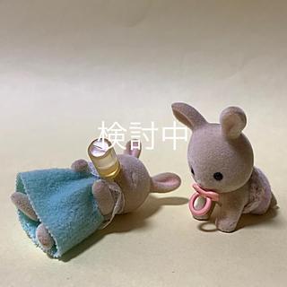 EPOCH - シルバニアファミリー人形              小さなウサギの赤ちゃん 2体