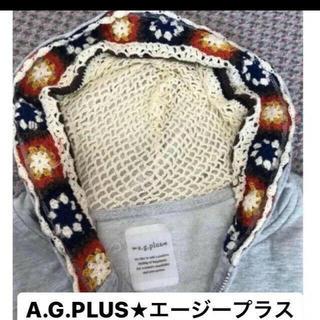 エージープラス(a.g.plus)の<ジップアップパーカー>エージープラス a.g.plus M レディース 春服(パーカー)