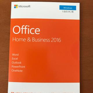 Microsoft - Microsoft Office