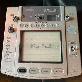 コルグ(KORG)のKORG KAOSS PAD KP2 専用電源アダプタ付き(DJエフェクター)