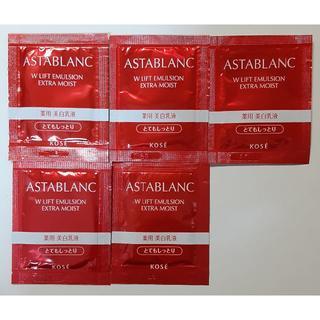 アスタブラン(ASTABLANC)のアスタブラン Wリフトエマルジョン とてもしっとり サンプル(サンプル/トライアルキット)