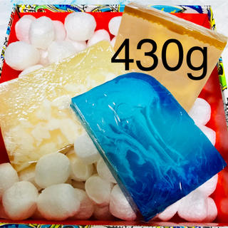 LUSH - 石鹸3種類セット 【430g】