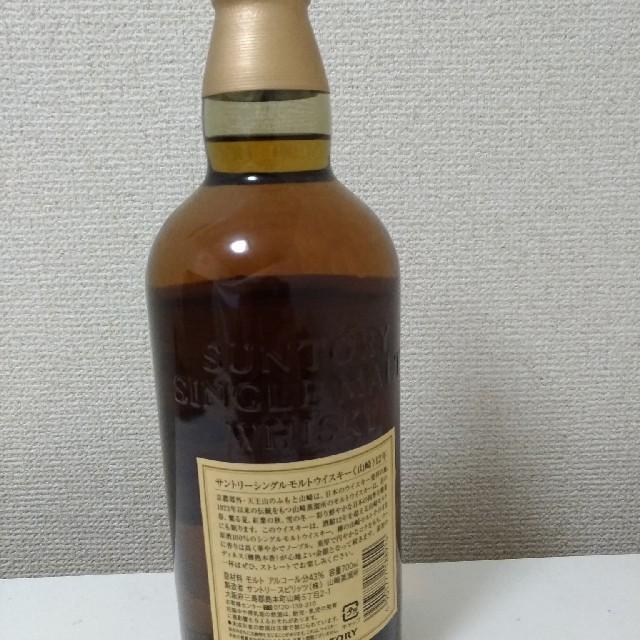サントリー(サントリー)のjim様専用 サントリー山崎12年700ml1本 食品/飲料/酒の酒(ウイスキー)の商品写真