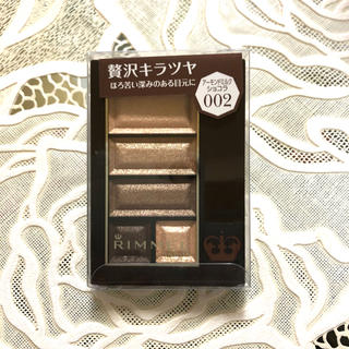 RIMMEL - リンメル ショコラ スウィート アイズ 002