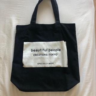 beautiful people - beautiful people トートバック