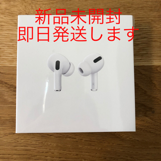 Apple - 新品未使用 送料無料 Apple AirPods Pro国内正規品