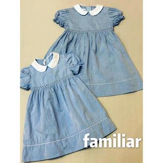 familiar - ファミリア FAMILIAR ワンピース 美品 100