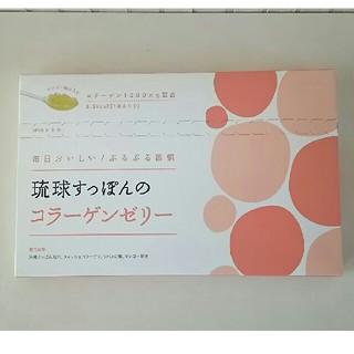琉球すっぽんのコラーゲンゼリー