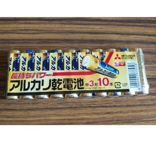 ミツビシデンキ(三菱電機)の三菱電機 乾電池 単3 10本セット(防災関連グッズ)