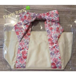Francfranc - 🎀フランフラン保冷ランチバッグ🎀