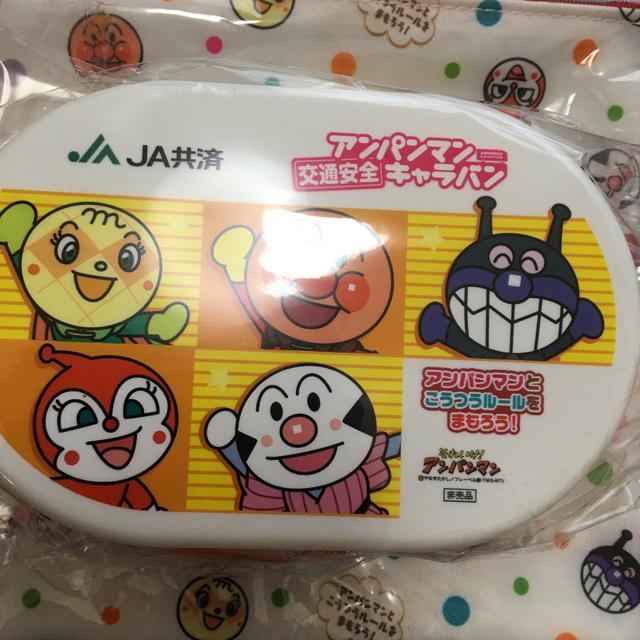 アンパンマン(アンパンマン)のアンパンマン⭐︎ランチボックスとポーチ エンタメ/ホビーのおもちゃ/ぬいぐるみ(キャラクターグッズ)の商品写真