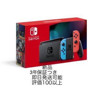 ニンテンドースイッチ(Nintendo Switch)のNintendo switch 任天堂 ニンテンドー(家庭用ゲーム機本体)