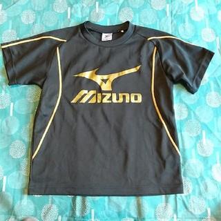 MIZUNO - ミズノ 黒×金スポーツウェア140 インナーウェア 半袖Tシャツ 野球サッカー