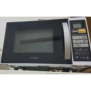 アイリスオーヤマ - アイリスオーヤマ 電子レンジ (オーブン機能付き、送料込)