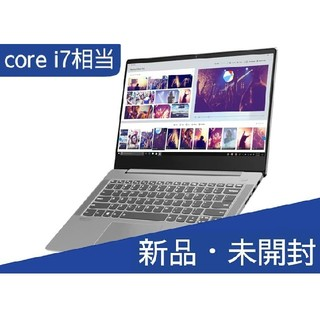 Lenovo - (新品未開封・送料込) Lenovo ノートパソコン i7相当