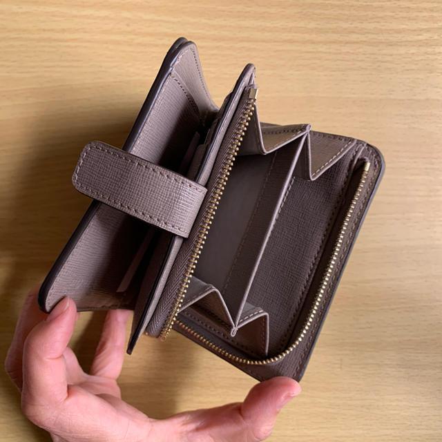 Furla(フルラ)のフルラ 財布 レディースのファッション小物(財布)の商品写真