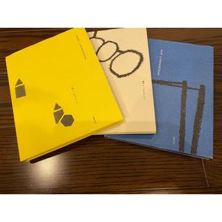 mina perhonen - 直筆サイン入☆ ミナペルホネンの織り・刺繍・プリント 3冊セット