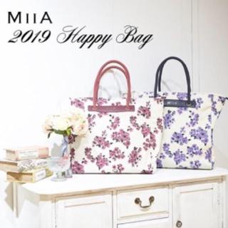 ミーア(MIIA)のMIIA 福袋2019 バッグ(トートバッグ)
